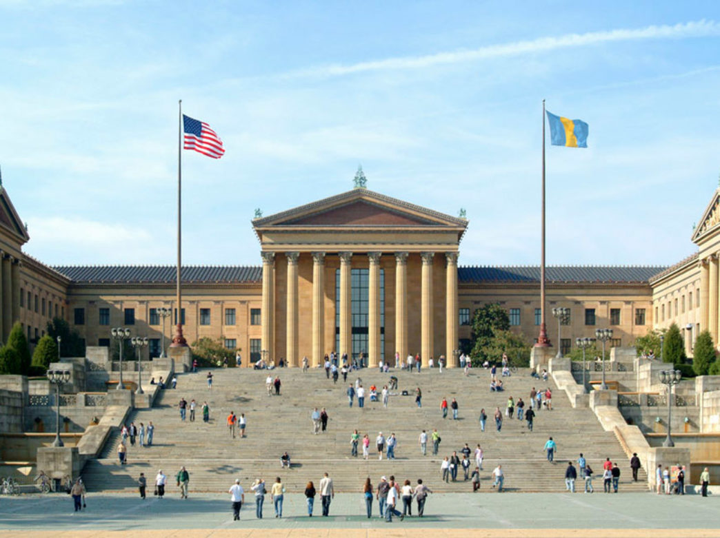 Philadelphia, USA: attractions 17