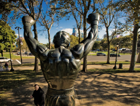 View of the Rocky Statue from behind